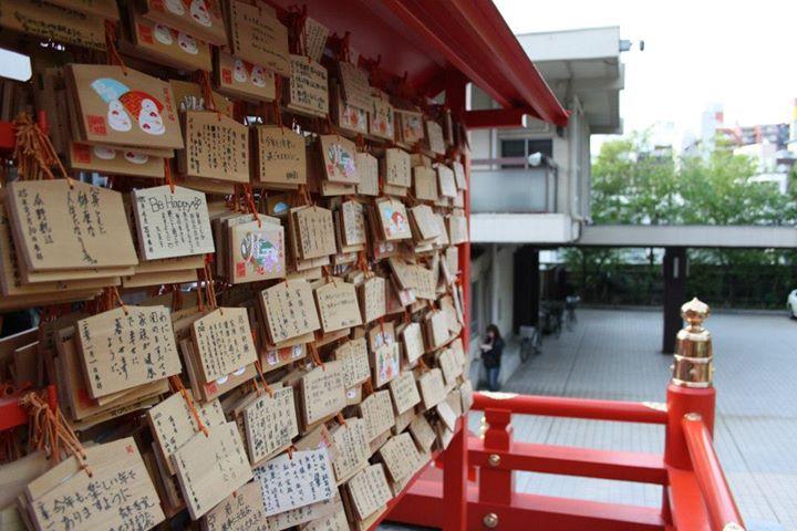 Quattro giorni a Tokyo: l'itinerario dettagliato